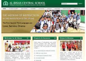 AL-IHSAN-CENTRAL-SCHOOL--Pathanamthitta--Affiliated-to-CBSE--New-Delhi