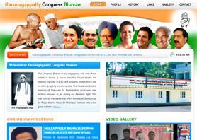 Karunagappally-Congress-Bhavan-Kollam