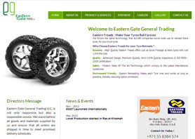 Eastern-Gate-General-Trading-LLC